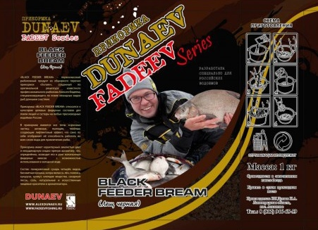 Dunaev Fadeev Black Feeder Bream (чёрный лещ)