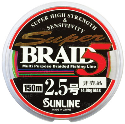 Sunline Super Braid5 #0.8 5.1кг 150м