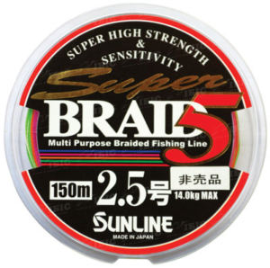 Sunline Super Braid5 #1 6.1кг 150м